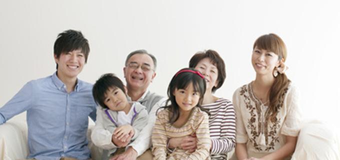 sl_family